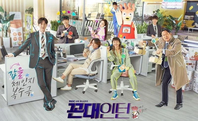 Drama Korea Kkondae Intern Sub Indo Episode 1 - 24