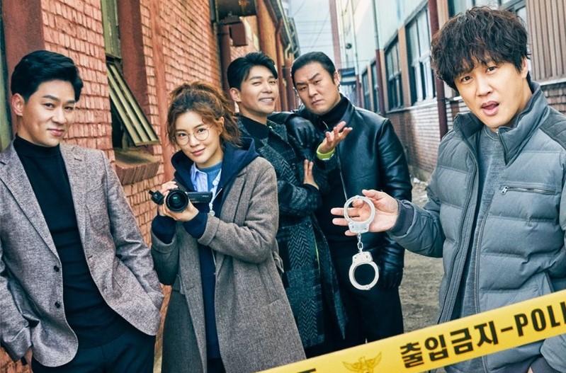 Drama Korea Team Bulldog Off-duty Investigation Sub Indo Episode 1 - 12