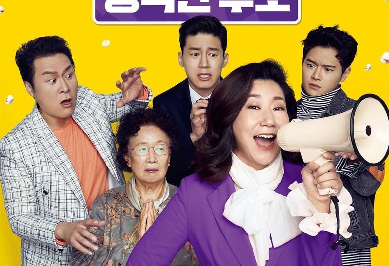 Movie Korea An Honest Candidate Sub Indo