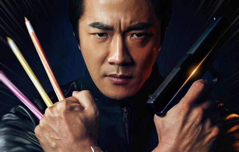 Movie Korea Hitman Agent Jun Sub Indo