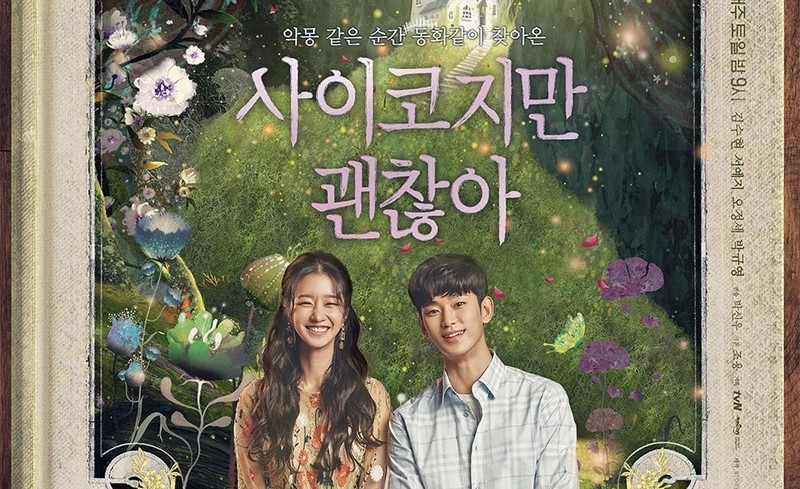 It's Okay to Not Be Okay Sub Indo Episode 1 - 16