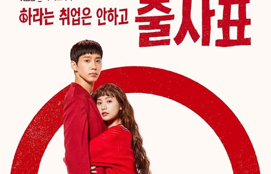 Drama Korea Into the Ring Sub Indo 1 - 32