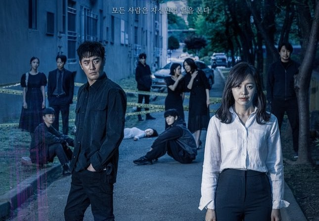 Drama Korea She Knows Everything Sub Indo 1 - 4
