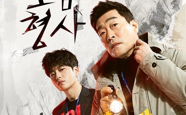 Drama Korea The Good Detective Sub Indo 1 - 16(END)