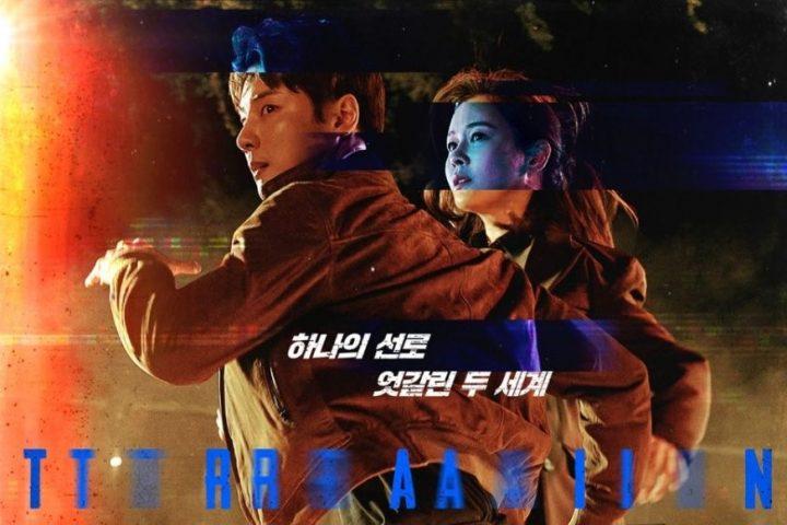 Drama Korea Train Sub Indo 1 - 12