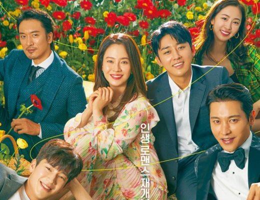 Drama Korea Was It Love Sub Indo 1 - 16