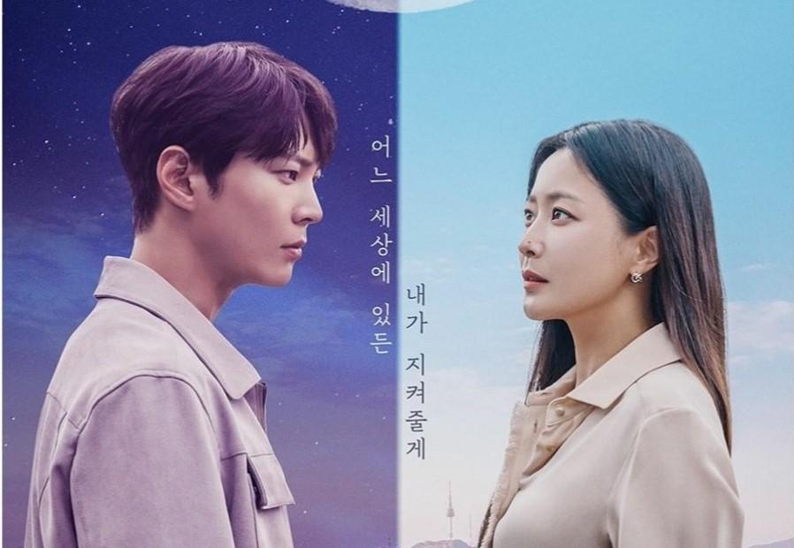 Drama Korea Alice Sub Indo Episode 1 - 16
