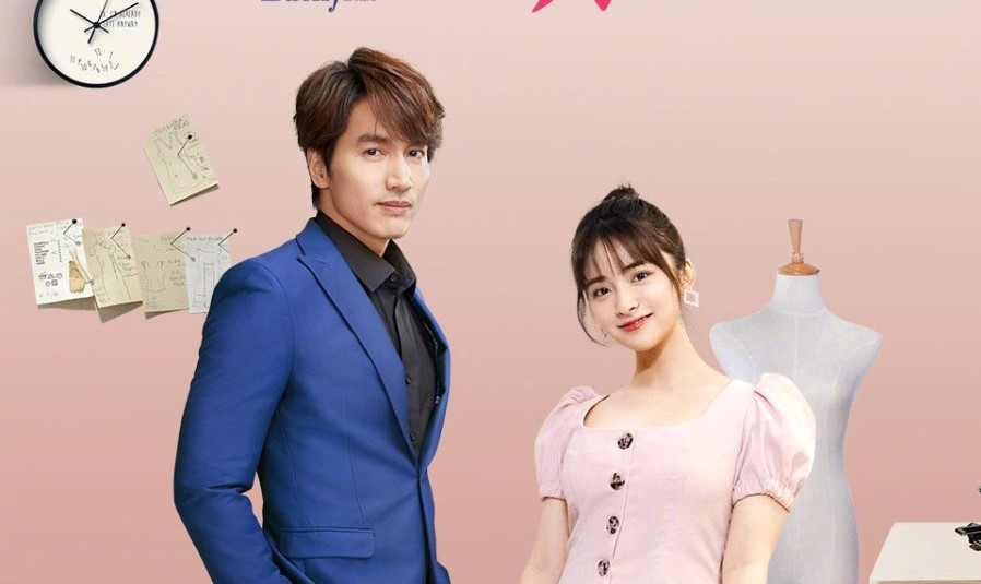Drama China Count Your Lucky Stars Sub Indo 1 - 34