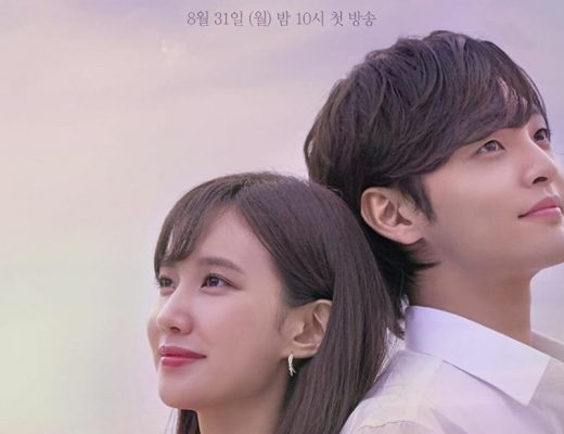 Drama Korea Do You Like Brahms Sub Indo Episode 1 - 16