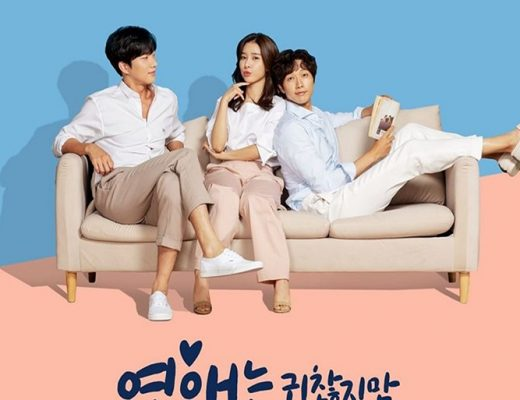 Drama Korea Love Is Annoying but I Hate Being Lonely Sub Indo 1 - 16