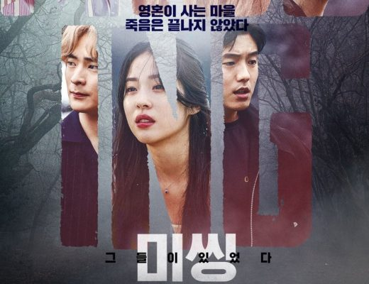 Drama Korea Missing The Other Side Sub Indo Episode 1 - 16