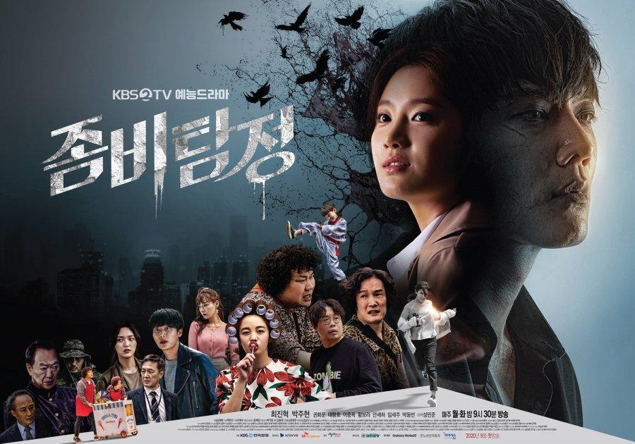 Drama Korea The Zombie Detective Sub Indo Episode 1 - 12