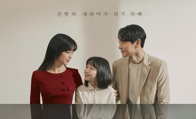 Drama Korea Lie after Lie Sub Indo Episode 1 - 16