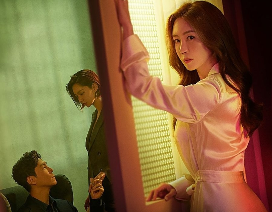 Drama Korea My Dangerous Wife Sub Indo Episode 1 - 16