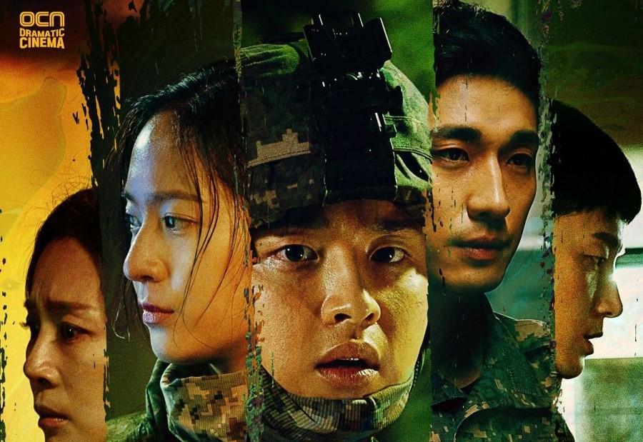 Drama Korea Search Sub Indo Episode 1 - 10