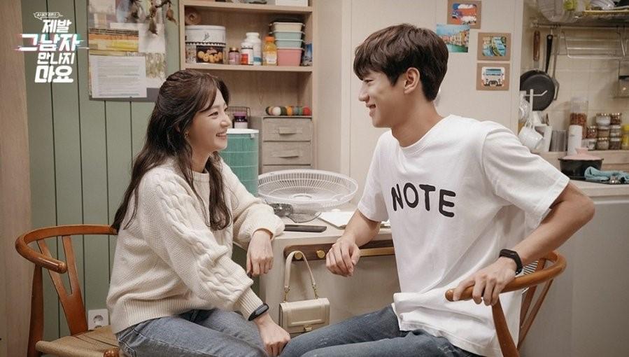 Drama Korea Please Don't Date Him Sub Indo Episode 1 - 10