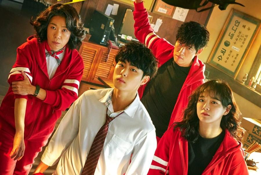 Drama Korea The Uncanny Counter Sub Indo Episode 1 - 16
