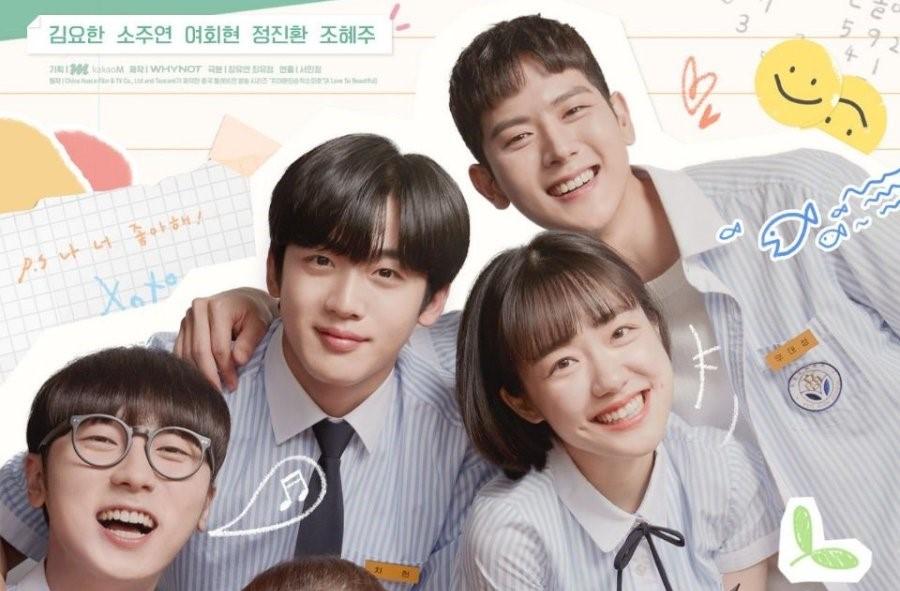 Drama Korea A Love So Beautiful Sub Indo Episode 1 - 24