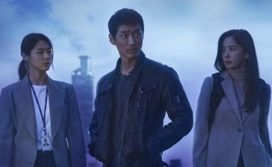 Drama Korea Awaken Sub Indo Episode 1 - 16