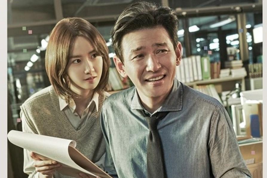 Drama Korea Hush Sub Indo Episode 1 - 16