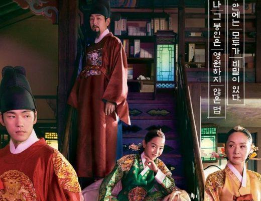 Drama Korea Mr. Queen Sub Indo Episode 1 - 20