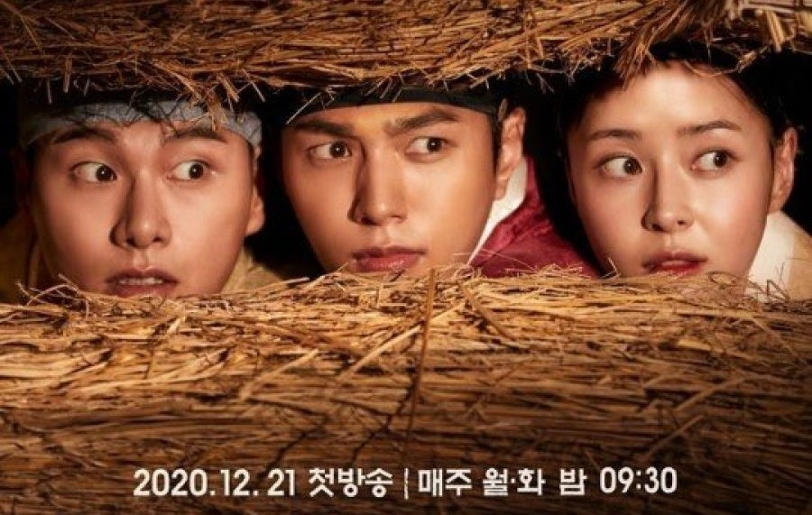 Drama Korea Royal Secret Agent Sub Indo Episode 1 - 20