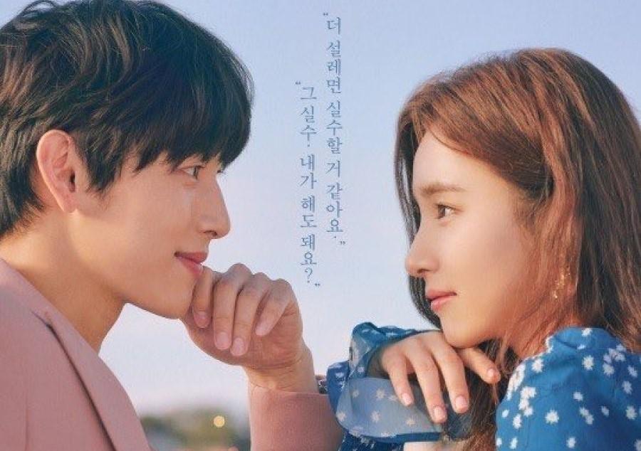 Drama Korea Run On Sub Indo Episode 1 - 16