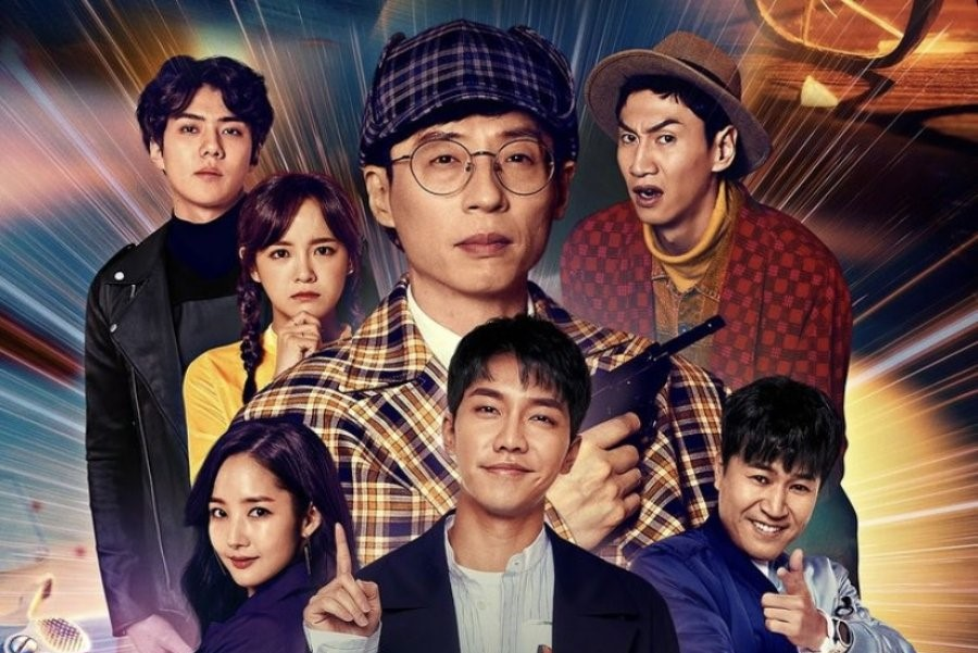 Variety Show Busted 3 Sub Indo Episode 1 - 8
