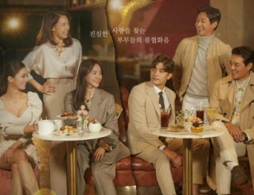 Drama Korea Marriage Lyrics For Divorce Music Sub Indo Episode 1 - 16