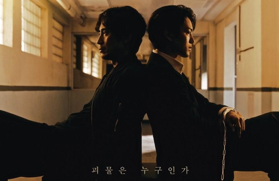 Drama Korea Beyond Evil Sub Indo Episode 1 - 16