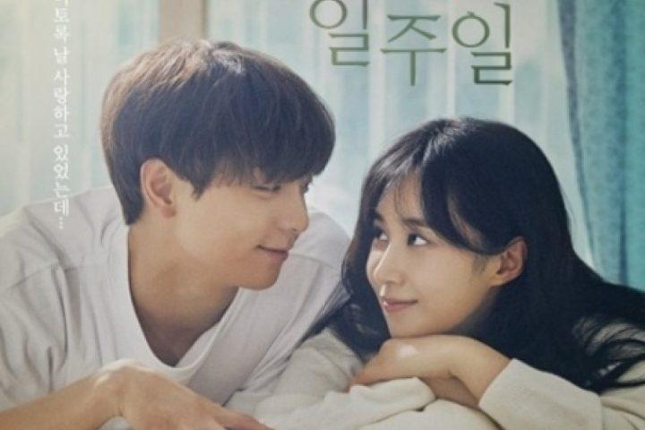 Drama Korea Breakup Probation A Week Sub Indo Episode 1 - 10