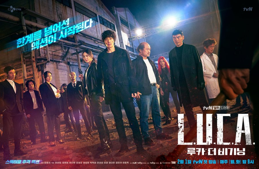 Drama Korea L.U.C.A The Beginning Sub Indo Episode 1 - 12