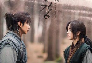 Drama Korea River Where the Moon Rises Sub Indo Episode 1 - 20