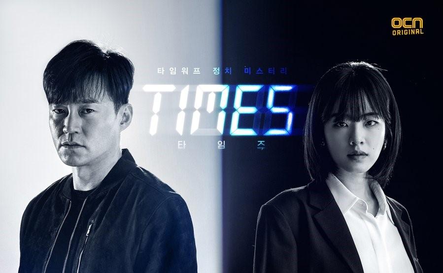 Drama Korea Times Sub Indo Episode 1 - 12