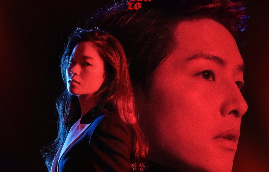 Drama Korea Vincenzo Sub Indo Episode 1 - 20