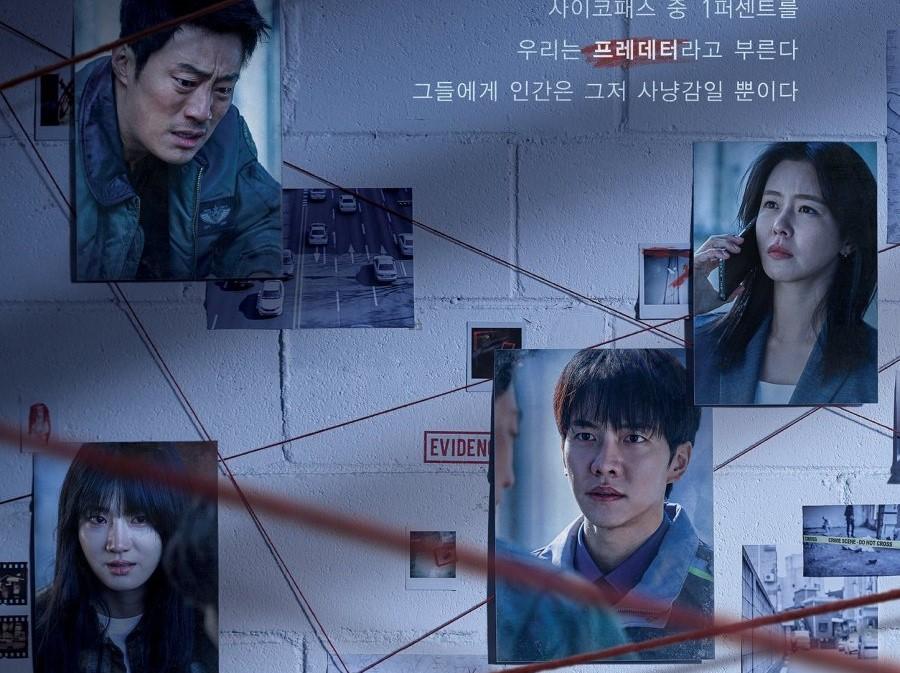 Drama Korea Mouse Sub Indo Episode 1 - 20