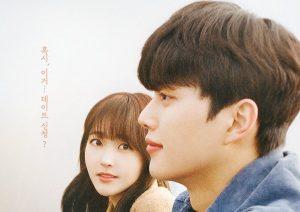 Drama Korea Navillera Sub Indo Episode 1 - 12