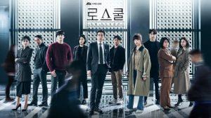 Drama Korea Law School Sub Indo Episode 1 - 16
