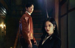 Drama Korea Sell Your Haunted House Sub Indo Episode 1 - 16