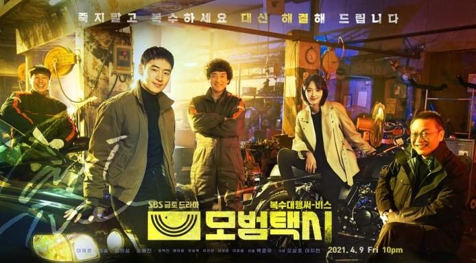 Drama Korea Taxi Driver Sub Indo Episode 1 - 16