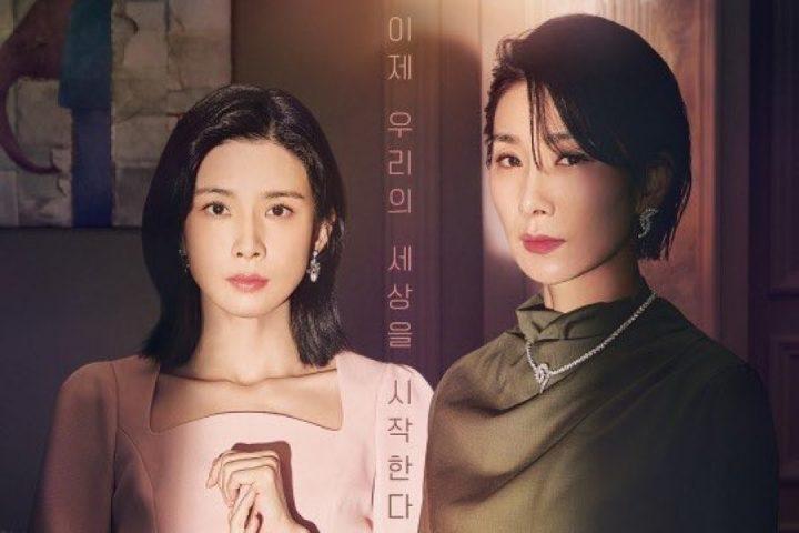 Drama Korea Mine Sub Indo Episode 1 - 16