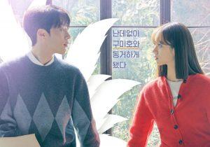 Drama Korea My Roommate is a Gumiho Sub Indo Episode 1 - 16
