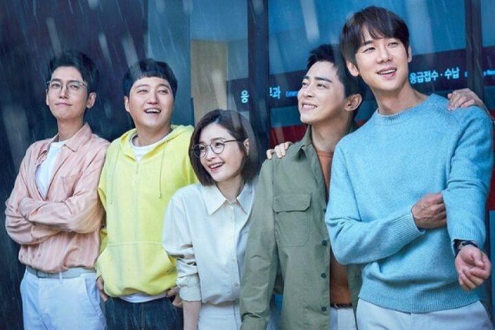 Drama Korea Hospital Playlist 2 Sub Indo Episode 1 - 12(END)