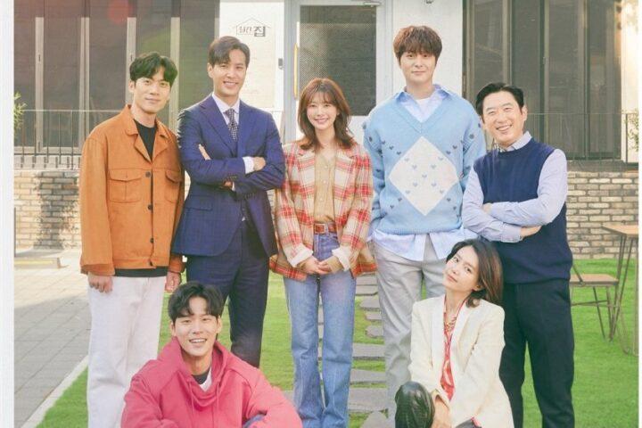 Drama Korea Monthly Magazine Home Sub Indo Episode 1 - 16(END)