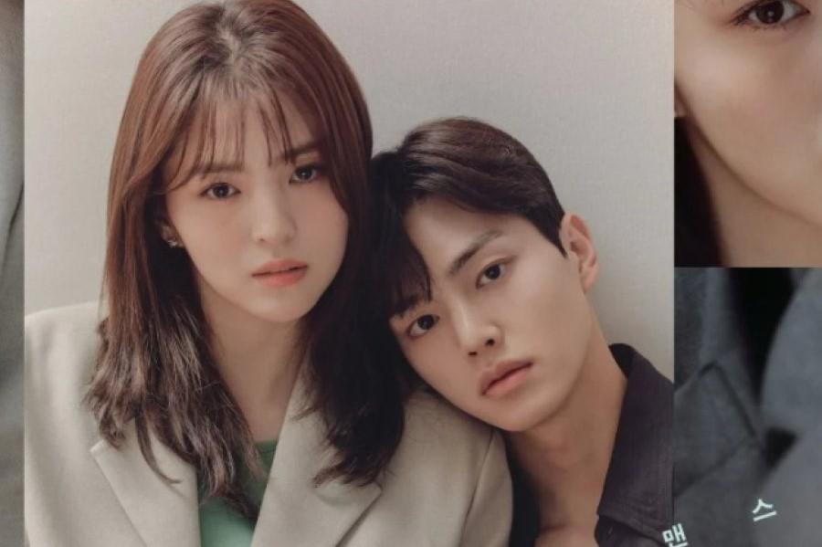 Drama Korea Nevertheless Sub Indo Episode 1 - 10(END)