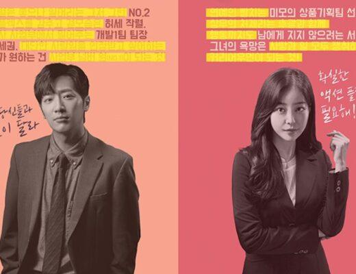 Drama Korea On the Verge of Insanity Sub Indo Episode 1 - 16(END)