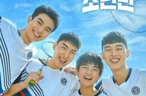 Drama Korea Racket Boys Sub Indo Episode 1 - 16