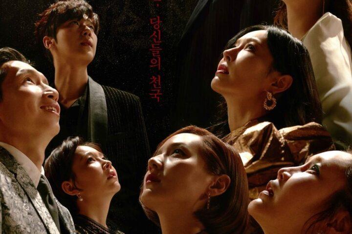 Drama Korea The Penthouse Season 3 Sub Indo Episode 1 - 11
