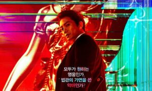 Drama Korea The Devil Judge Sub Indo Episode 1 - 16(END)