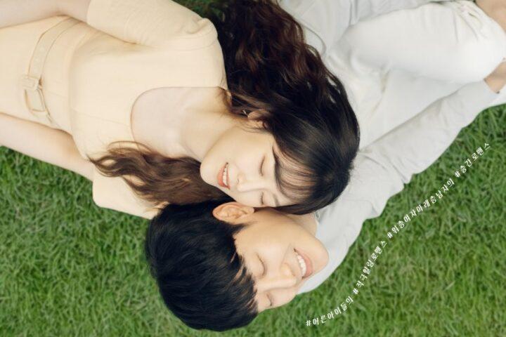 Drama Korea You Are My Spring Sub Indo Episode 1 -16(END)